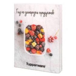 Гид Tupperware по заморозке продуктов